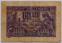 1 лей 1938 (844) редкая! Румыния (б)