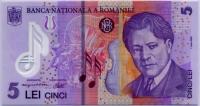 5 лей 2005 пластик Румыния (б)