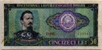 50 лей 1966 (915) Румыния (б)