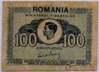 100 лей б.н. Румыния (б)