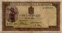 500 лей 1941 (424) Румыния (б)