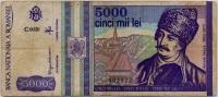 5000 лей 1993 (922) Румыния (б)