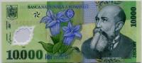 10000 лей 2000 пластик Румыния (б)
