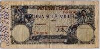 100000 лей 1946 (542) Румыния (б)