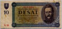 10 крон 1943 (096) Словакия (б)