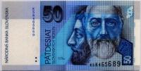 50 крон 2005 Словакия (б)