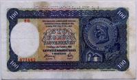 100 крон 1940 (442) образец! Словакия (б)