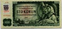 100 крон 1961 (031) марка Словакия (б)