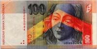 100 крон 1999 (044) Словакия (б)