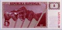 5 толаров Словения (б)
