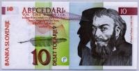 10 толаров 1992 Словения (б)