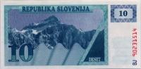 10 толаров Словения (б)