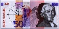 50 толаров 1992 Словения (б)