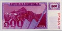 500 толаров образец! Словения (б)