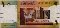 1 фунт 2006 Судан (б)