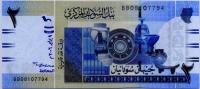 2 фунта 2006 Судан (б)
