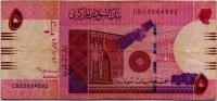 5 фунтов 2006 (592) Судан (б)