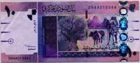 10 фунтов 2006 (344) Судан (б)