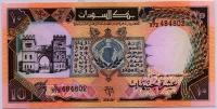 10 фунтов Судан (б)