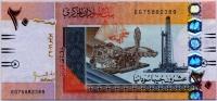20 фунтов 2011 Судан (б)