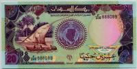 20 фунтов Судан (б)