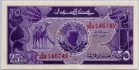 25 пиастров Судан (б)