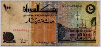 100 динар (142) Судан (б)