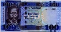 100 фунтов 2017 Судан Южный (б)