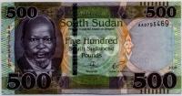 500 фунтов 2018 Судан Южный (б)