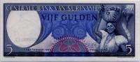 5 гульденов 1963 Суринам (б)