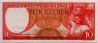 10 гульденов 1963 Суринам (б)