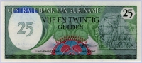 25 гульденов 1985 Суринам (б)