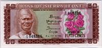 50 центов 1984 Редкая! Сьерра-Леоне (б)