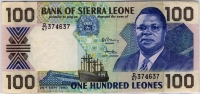 100 леоне (637) нечастая Сьерра-Леоне (б)