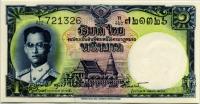 1 бат (326) Таиланд (б)