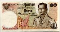 10 бат (750) Таиланд (б)