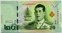 20 бат (448) Таиланд (б)