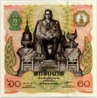 60 бат Юбилейная Таиланд (б)