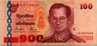 100 бат (096) Таиланд (б)