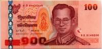 100 бат (206) Таиланд (б)