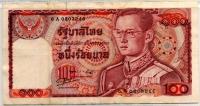 100 бат (245) Таиланд (б)