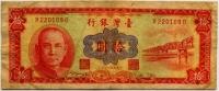 10 юаней (109) Тайвань (б)