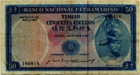 50 эскудо 1967 (818) Тимор (б)