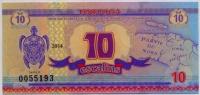 10 эскалин 2014 Тортуга (б)
