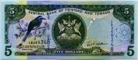 5 долларов 2006 Тринидад и Тобаго (б)