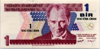 1 лира 2005 Турция (б)