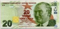 20 лир 2009 (347) Турция (б)