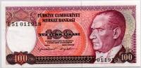 100 лир (918) Турция (б)