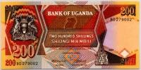 200 шиллингов 1987 Уганда (б)