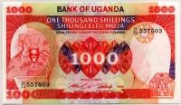 1000 шиллингов 1986 Уганда (б)
